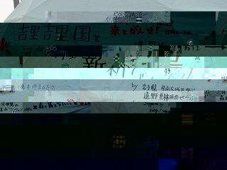 RIMG0040.jpg